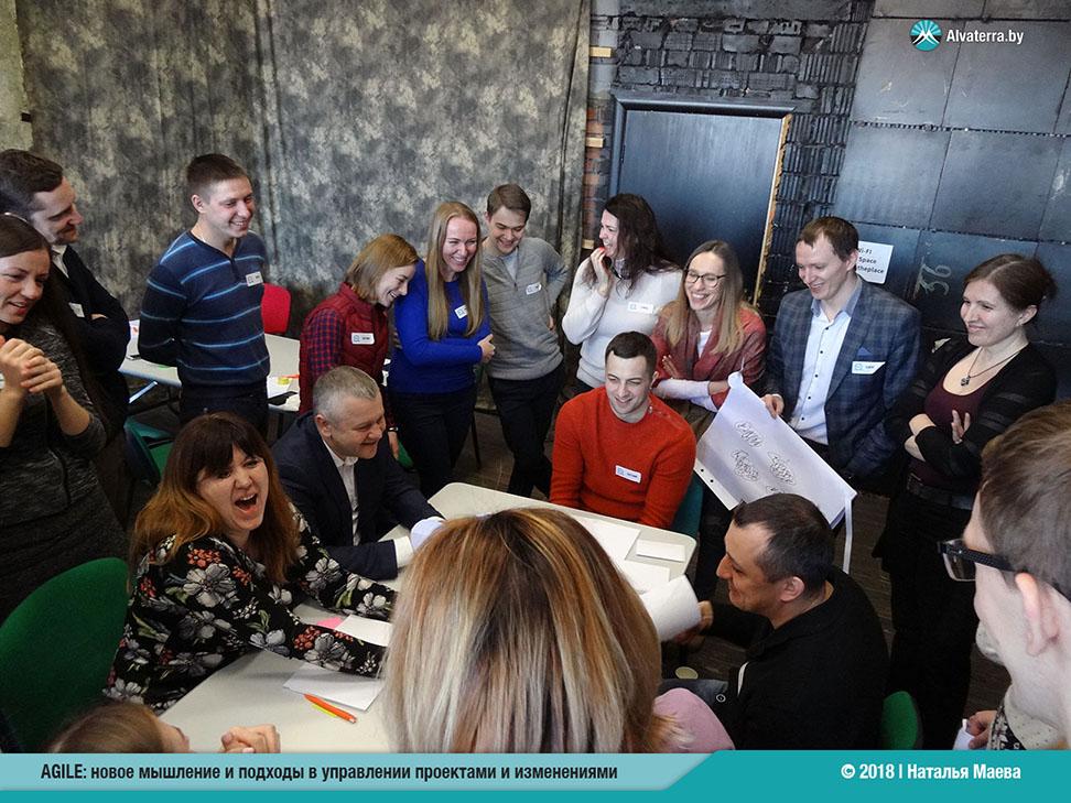 Наталья Маева - AGILE: новое мышление и подходы в управлении проектами и изменениями