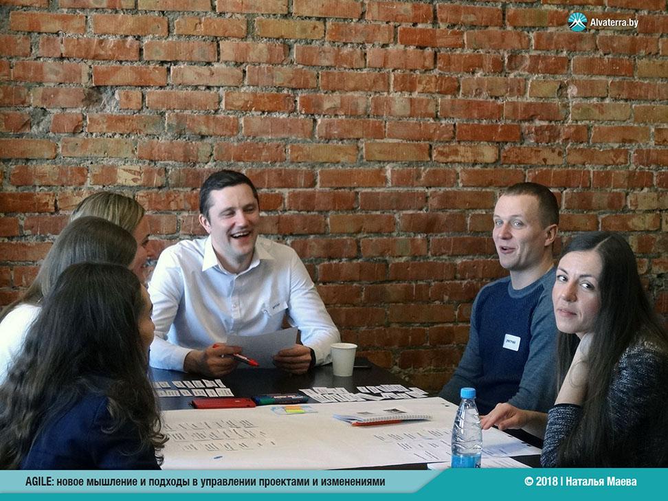 AGILE: новое мышление и подходы в управлении проектами и изменениями