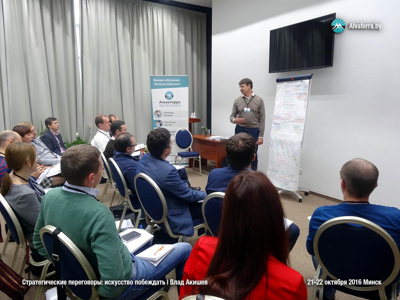 тренинг Влада Акишева