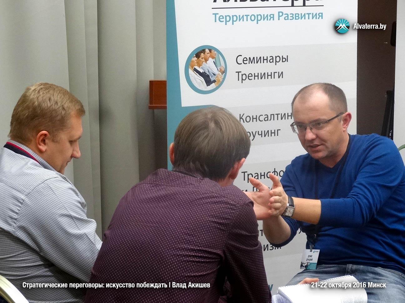 Влад Акишев в Минске