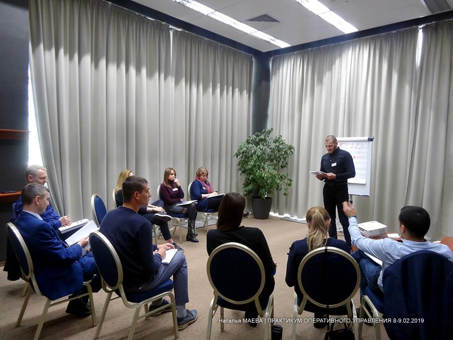 управленческий практикум в Минске