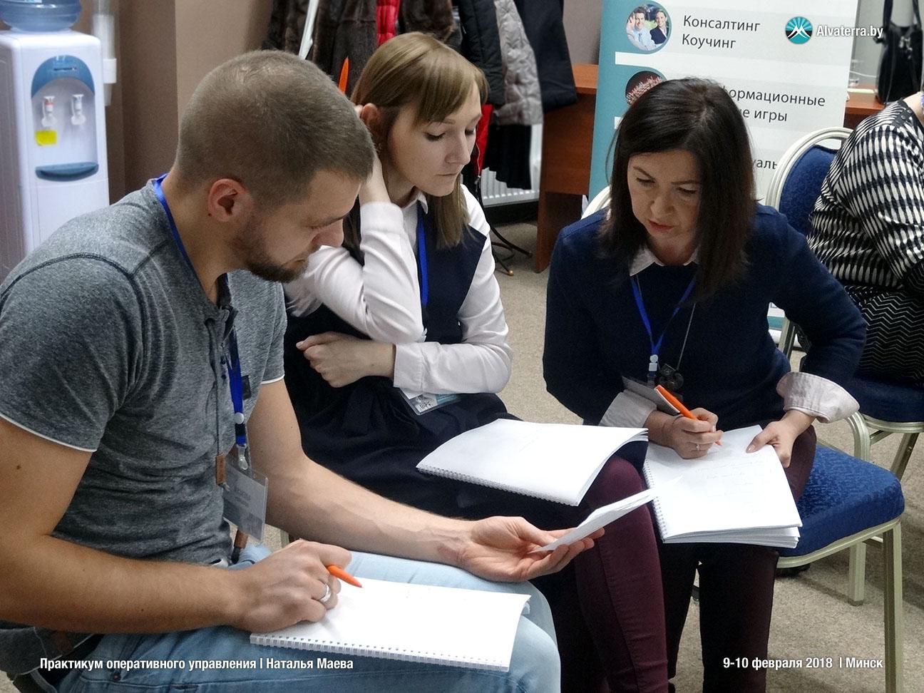 бизнес-тренинг Натальи Маевой
