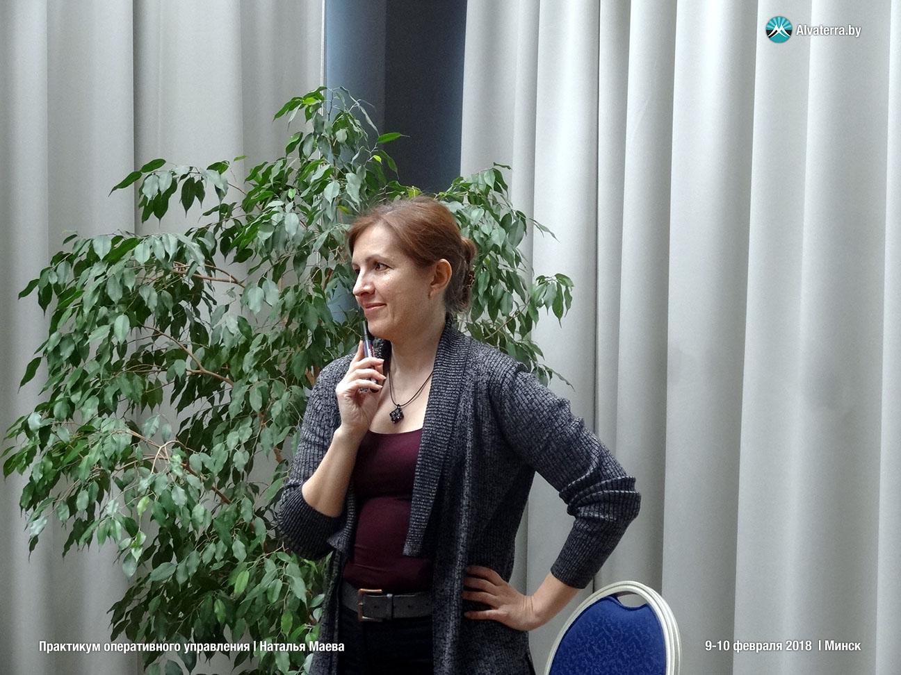 тренинги в Минске