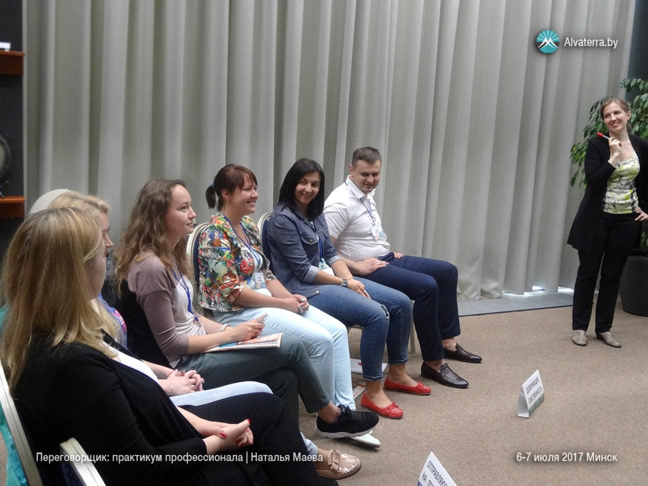 насыщенный тренинг по переговорам Натальи Маевой