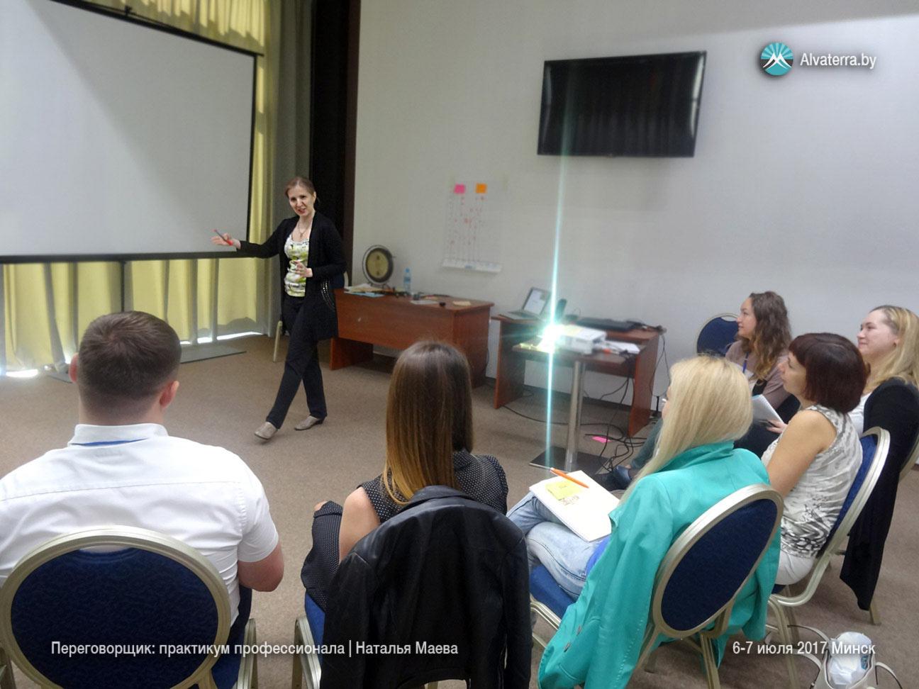 тренинг Натальи Маевой
