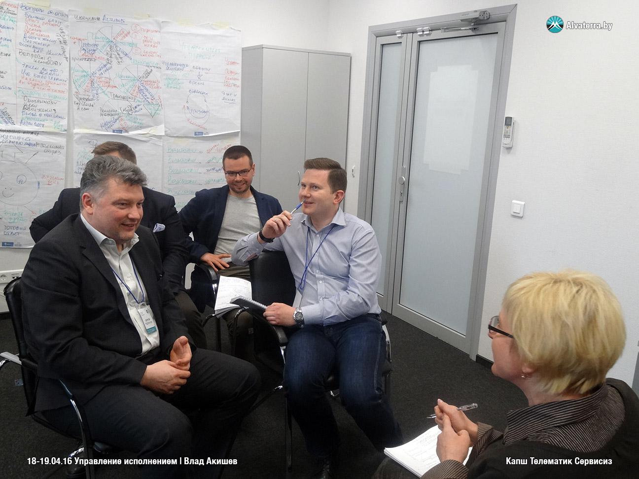 Альватерра, корпоративные тренинги в Минске